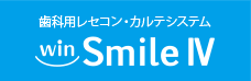 win Smile IV